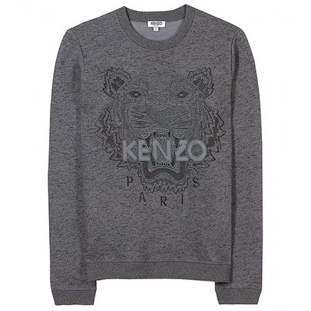 Kenzo-Pulli-Tiger