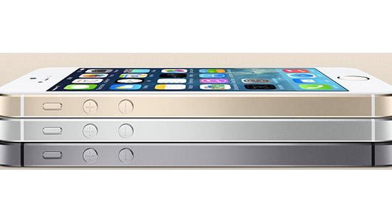 iphone-5s-champagner-gold-schwarz-weiss