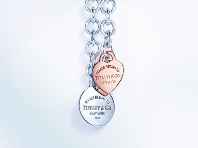 Diamonds are the girls best friends: Tiffany & Co. jetzt 7x in Deutschland…