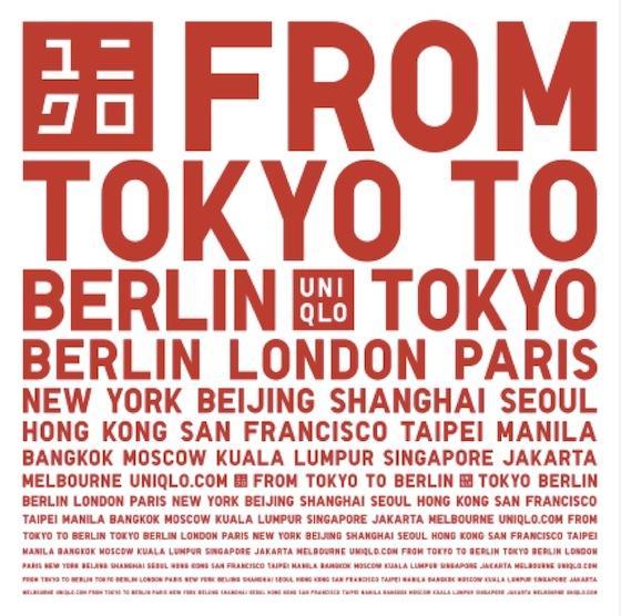 From Tokyo to Berlin: Uniqlo eröffnet temporären Pop-up Store in Berlin…